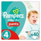 pampers pants essential image